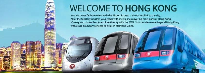 hkg airport express